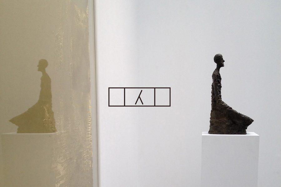 Fondation Giacometti–Institut, Paris - giacometti-m.jpg