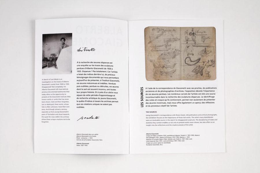 giacometti-sade / cruels objets du désir<br>alberto giacometti / à la recherche des œuvres disparues - 031A2474_inside.jpg
